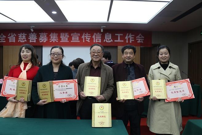 2.獲獎單位及個人合影.JPG