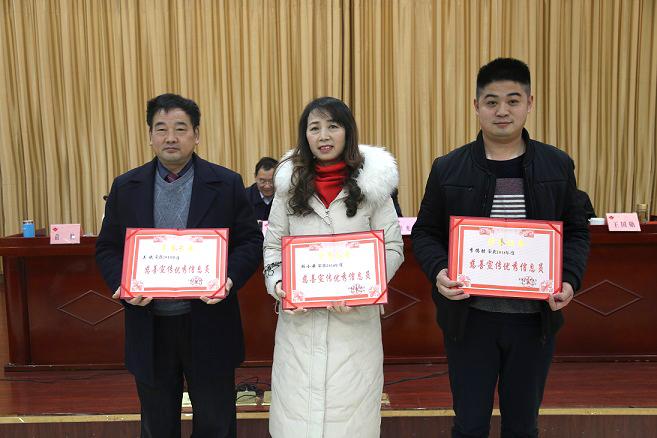 04  受表彰的2018年度慈善宣傳信息工作優秀信息員合影  袁粒 攝.JPG